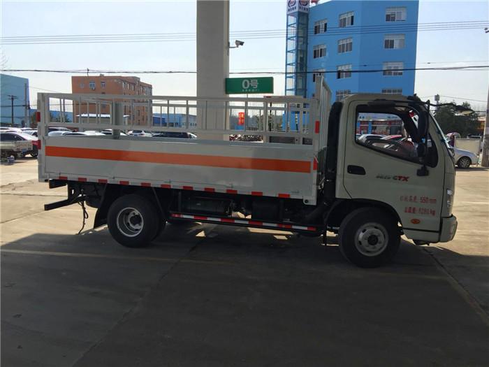 福田奥铃4.2米气瓶运输车