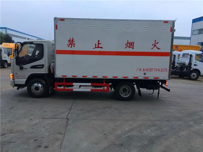 江淮3.7吨民爆运输车