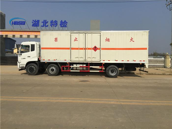 东风天锦三桥10吨民爆运输车
