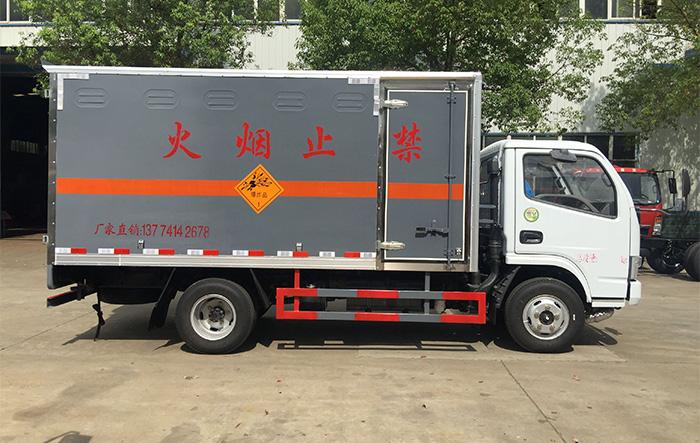 东风蓝牌4.2米危险废弃物箱式运输车