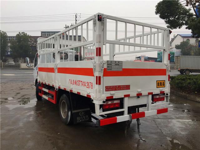 栏板式气瓶运输车