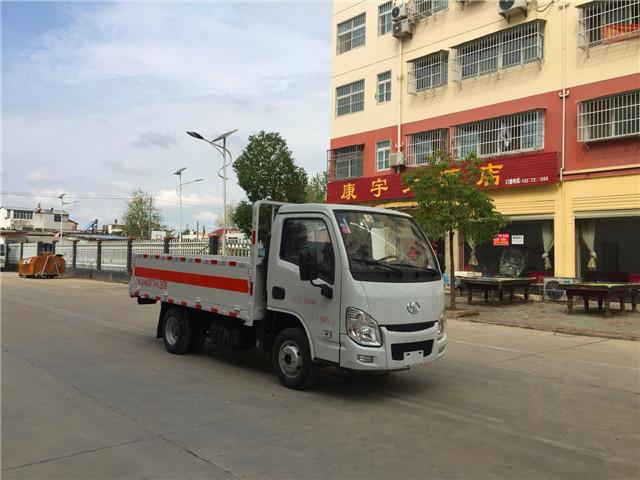 小福星S70气瓶运输车