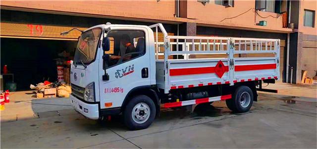解放气瓶运输车