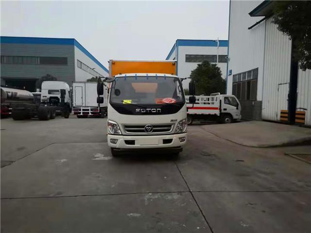 福田欧马可4.1米栏板式仓栏气瓶运输车