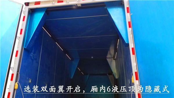 柳汽9.6米危险品厢式运输车