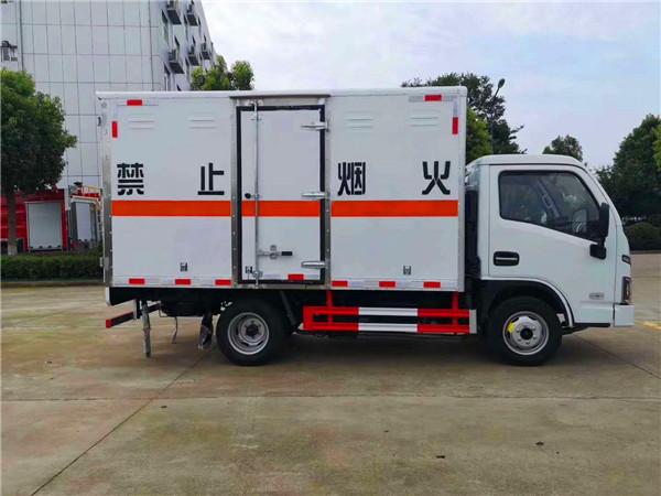 国六跃进气瓶运输车