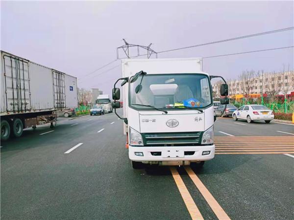国六4米2解放废机油厢式运输车
